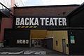 Backa Teater, Gothenburg (rear).JPG