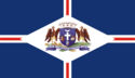 Bandeira de Guarulhos