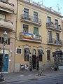 Banderas - panoramio (7).jpg