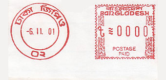 Bangladesh stamp type BB3.jpg