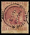 Barbados 1873 five shilling.jpg