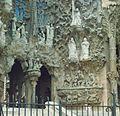 Barcelona 1992 - panoramio (2).jpg