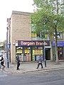 Bargain Brands - Church Street - geograph.org.uk - 1853278.jpg