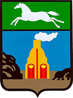 Barnaul coat of arms.jpg