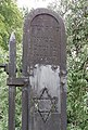 Barneveld Joodse begraafplaats Hekpijler rechts.jpg