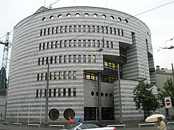 BIS building by Mario Botta, in Basel.