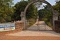 Bata Gaon Upper Primary School Entrance - Dhenkanal 2018-01-25 9860.JPG