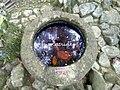 Batu Lumpang Sambirata, Situs Cilongok, Banyumas.jpg