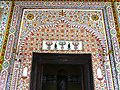 Beautiful wall Art on Entrance of Gurdwara Guru Singh Sabah Saidhpur Village Islamabad.jpg