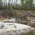 Beaver River.jpg
