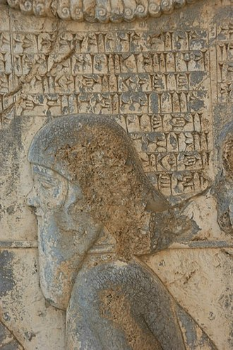 "Image of Phraortes on Behistun Inscription in chains, the cuneiform reads ""This is Phraortes, He lied saying I am Khshathrita of the dynasty of Cyaxares, I am king in Media"" Behistun Relief Phraortes.jpg"
