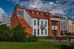 Belarusian cinema history museum.jpg