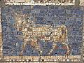 Belgrade zoo mosaic0085.JPG