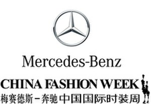 China Fashion Week - Image: Benz week logo