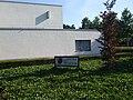 Bergeijk Eichamuseum.jpg
