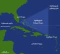 Bermuda Triangle-ka.png