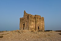 Bibi Maryam mausoleum.jpg