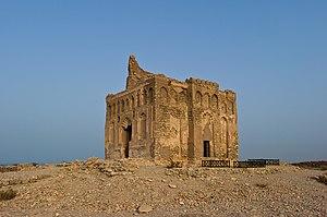 Qalhat - Bibi Maryam mausoleum