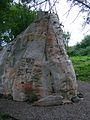 Birch bark longhouse (Whitefish Island) 3.JPG