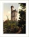 Bismarck's Tower Göttingen Harz Germany.jpg