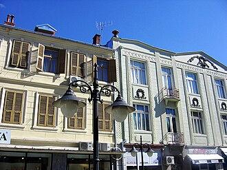 Širok Sokak - Image: Bitola City