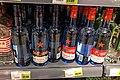 Blue 500mL Erguotou on shelves (20200202160809).jpg