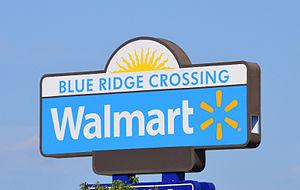 Blue Ridge Crossing - Image: Blue Ridge Crossing Kansas City