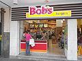 Bob's - Petrópolis.jpg