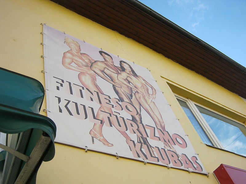 File:Bodybuilding and Tiness Club in Jonava, Lithuania.jpg