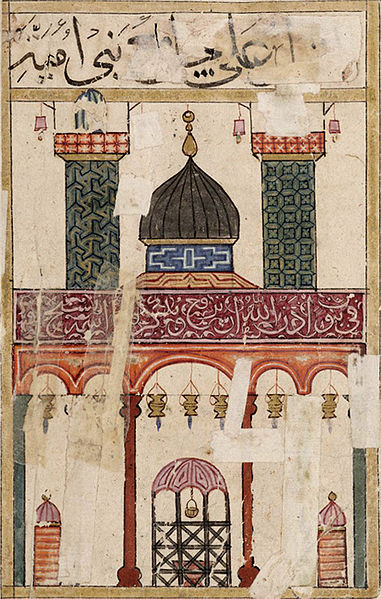 File:Book of Wonders folio 36b cropped.jpg