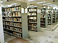 Bookshelves, campus library, West Bengal National University of Juridical Sciences.jpg