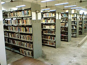 West Bengal National University of Juridical Sciences - The book section of the NUJS Library
