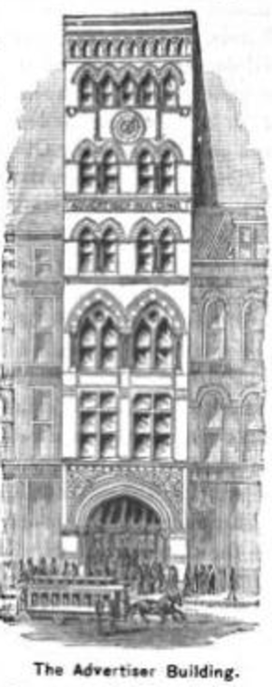 Boston Herald -  The old Boston Advertiser Building