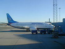 BraathensBraathens South American and Far East Air Transport