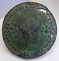 Breastplate, Italic, probably Picene, 6th century BC, cast bronze - California Palace of the Legion of Honor - San Francisco, CA - DSC02719.jpg