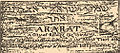 Brockhaus and Efron Jewish Encyclopedia e11 748-0.jpg