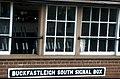 Buckfastleigh South signal box - geograph.org.uk - 372763.jpg