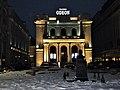 Bucuresti, Romania. Teatrul ODEON. 2 Martie 2018.jpg