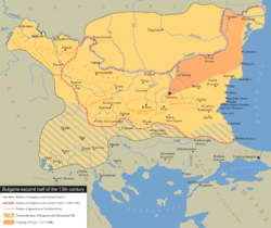 Bulgaria-second half of the 13th century.png