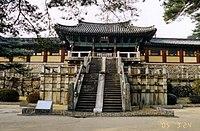 Seokguram Cave Temple and Bulguksa Temple