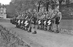 руководство нацистской германии