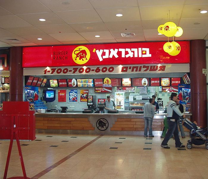 Universal Mall Food Court
