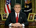Bush announces Operation Iraqi Freedom 2003.jpg