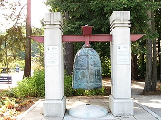 Institute of Asian Research - C.K. Choi Memorial Bell at the building's south plaza