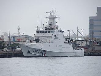 Coast Guard Administration (Taiwan) - Coast Guard Administration (Taiwan) patrol vessel