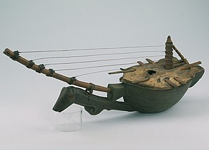Mandolin - Bow Harp or Harp Lute, West Africa