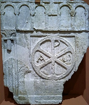 Chi-rho from the Villa Fortunatus in Huesca, Aragon (6th century) Cancel iglesia siglo VI villa Fortunatus.jpg