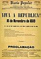 Capa do Diário Popular.jpg