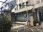 Car Park Enterance of Taipei Minsheng Post Office 20160923.jpg