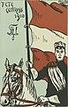 Carte postale Fête centrale de Zofingue 1910.jpg